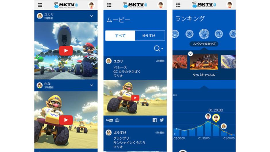how to get mario kart on android