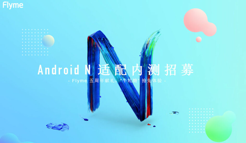 Flyme Android 7 Nougat