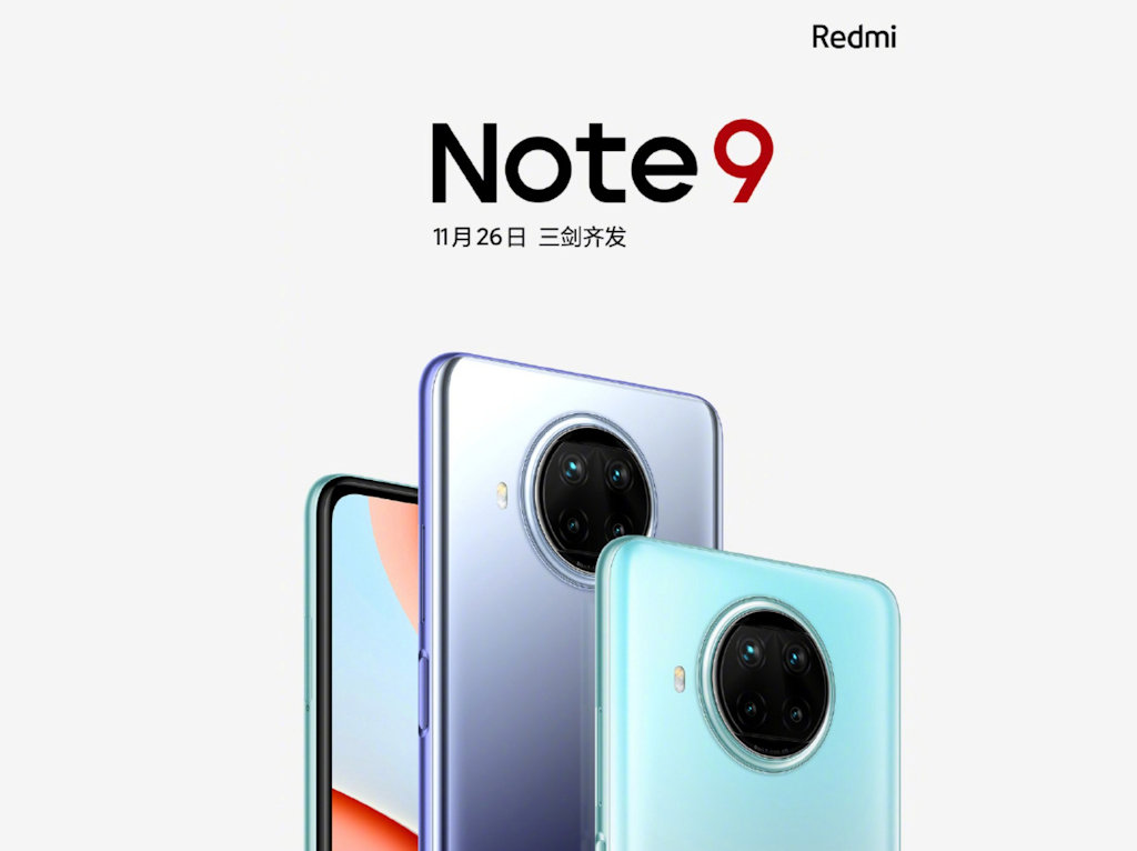 Redmi Note 9 5G evento